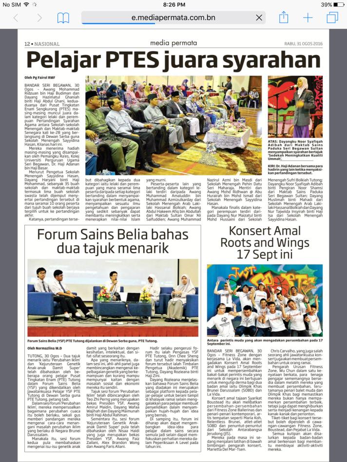 MP (31.8.16) - Forum Sains Belia bahas dua tajuk menarik
